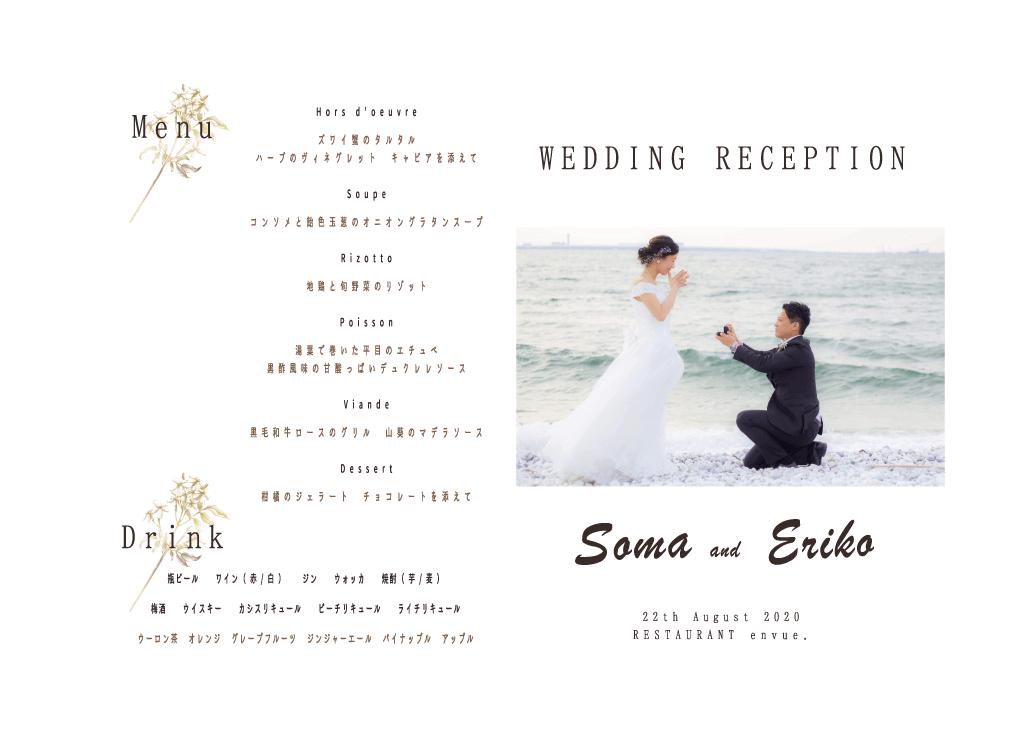 WeddingBook | hazuki_design